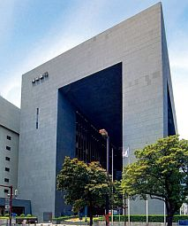 Bank of Fukuoka