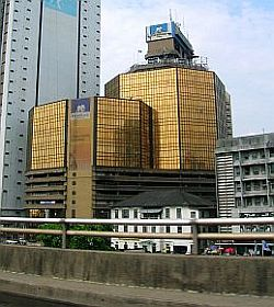 First Bank of Nigeria HQ